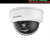 camera-hikvision