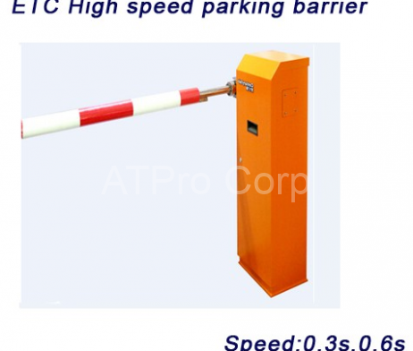 parking-barrier