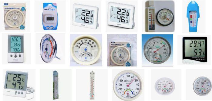 Thiết bị đo nhiệt độ phòng thích hợp sử dụng cho gia đình và các phòng thí nghiệm